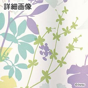 ディズニー 遮光カーテン ミッキー カーニバル 1枚入【おしゃれ/北欧】ブルーグリーンの詳細画像