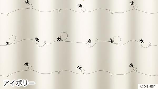 ディズニー 遮光カーテン ミッキー ライン 1枚入【おしゃれ/北欧】ホワイトの詳細画像