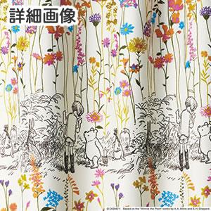 ディズニー 遮光カーテン プーさん ガーデンプレイス 1枚入【おしゃれ/北欧】ピンクの詳細画像
