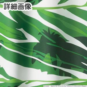 ディズニー 遮光カーテン プーさん ハイド 1枚入【おしゃれ/北欧】グリーンの詳細画像