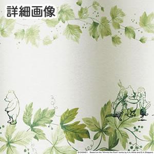 ディズニー 遮光カーテン プーさん リース 1枚入【おしゃれ/北欧】グリーンの詳細画像