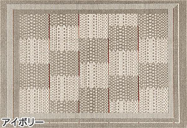 ラグマット ネオルーツ アフタレム(Akhtarem)【おしゃれ/インテリア】ブルーグレーの全体画像