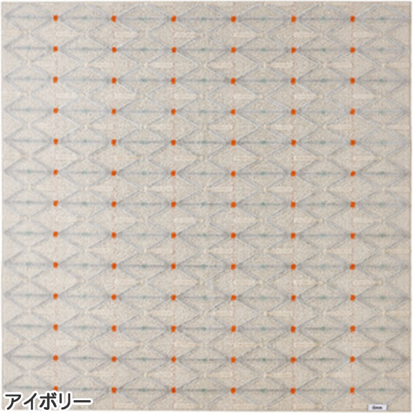 ラグマット カルル(CaRuRu)フィルメ【洗える/小さく畳める/大幅軽量化】アイボリーの全体画像