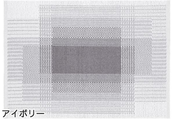 ラグマット クリアリスト フィルナス(Filnus)【おしゃれ/インテリア】アイボリーの全体画像
