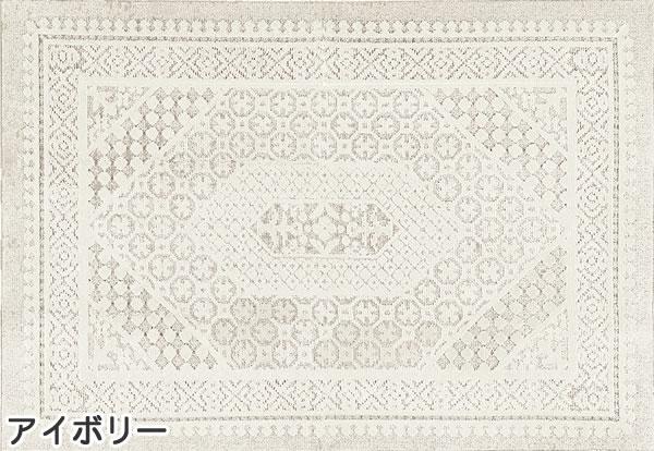 ラグマット ネオルーツ リリトラン(Lilitran)【おしゃれ/インテリア】アイボリーの全体画像