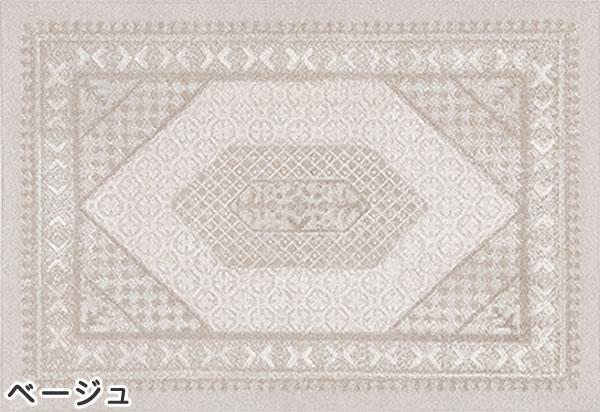 ラグマット ネオルーツ リリトラン(Lilitran)【おしゃれ/インテリア】ベージュの全体画像