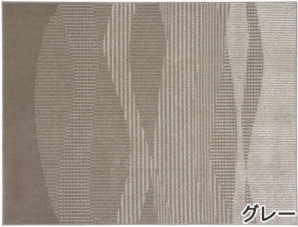 ダイニングラグマット モンガータ(Mangata)【拭ける/北欧インテリア】グレの全体画像