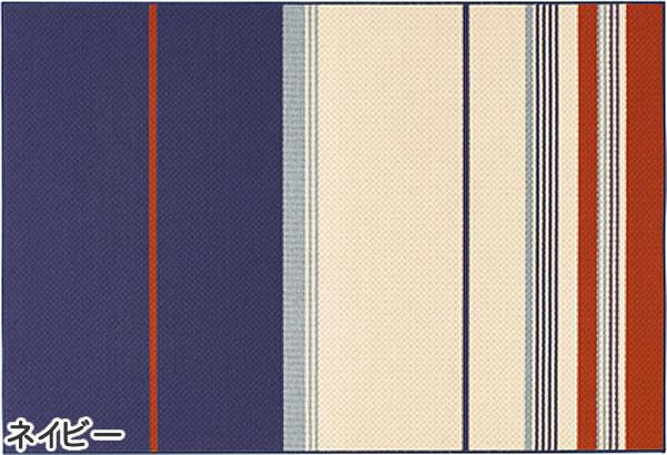 ラグマット ミッドスタイル(Mid-Style)【おしゃれ/北欧】ネイビーの全体画像