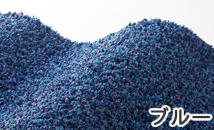 ラグマット ミランジュ(MIRANGE)【おしゃれ/インテリア/円形】ブルーの全体画像