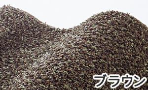 ラグマット ミランジュ(MIRANGE)【おしゃれ/インテリア/円形】ブラウンの全体画像