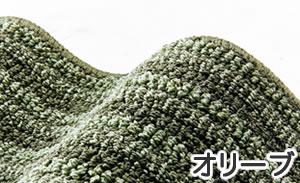 ラグマット ナチュール(NATURE)【おしゃれ/インテリア/円形】オリーブの全体画像