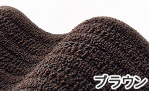 ラグマット ナチュール(NATURE)【おしゃれ/インテリア/円形】ブラウンの全体画像