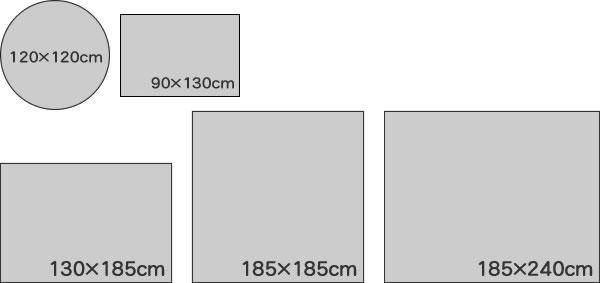 ラグマット レーヴ(REVE)【おしゃれ/インテリア/円形】のサイズバリエーション画像