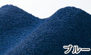 ラグマット レーヴ(REVE)【おしゃれ/インテリア/円形】ブルーの全体画像