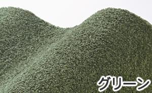 ラグマット レーヴ(REVE)【おしゃれ/インテリア/円形】グリーンの全体画像