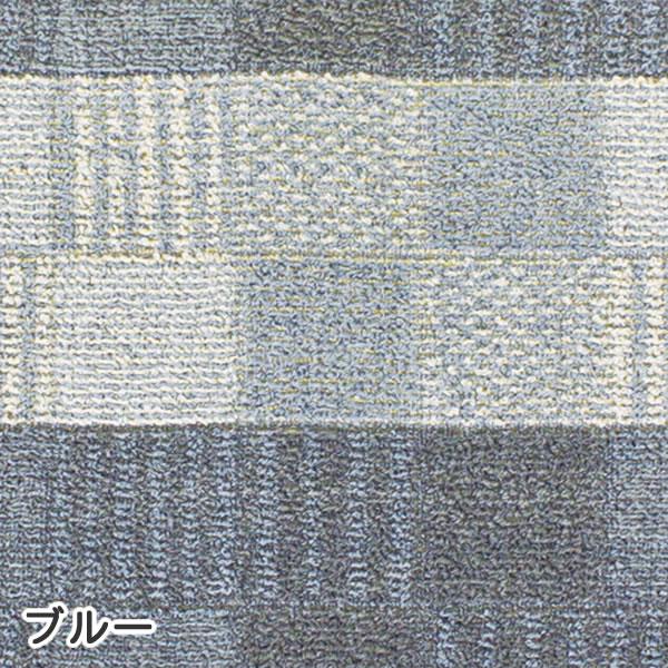 コルネ キッチンマット カレ【洗える/おしゃれ】ブルーの詳細画像