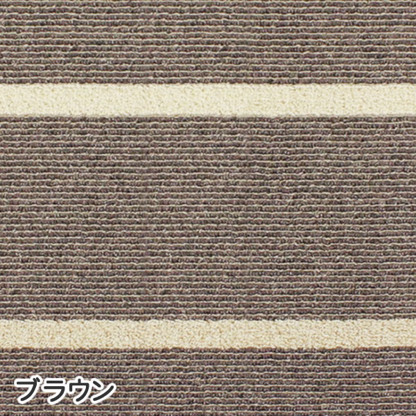 コルネ キッチンマット アルディ【洗える/おしゃれ】ブラウンの詳細画像