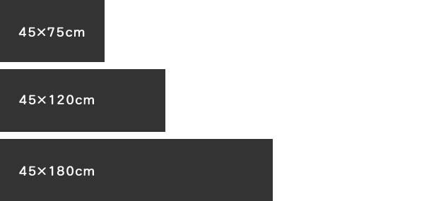 コルネ キッチンマット カレ【洗える/おしゃれ】のサイズバリエーション画像