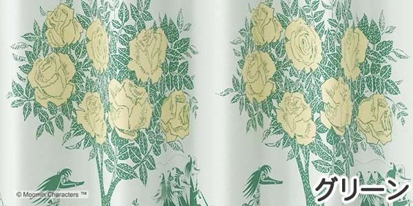 遮光カーテン ムーミン キャリッジ 1枚入【北欧/フィンランド】グリーンの詳細画像