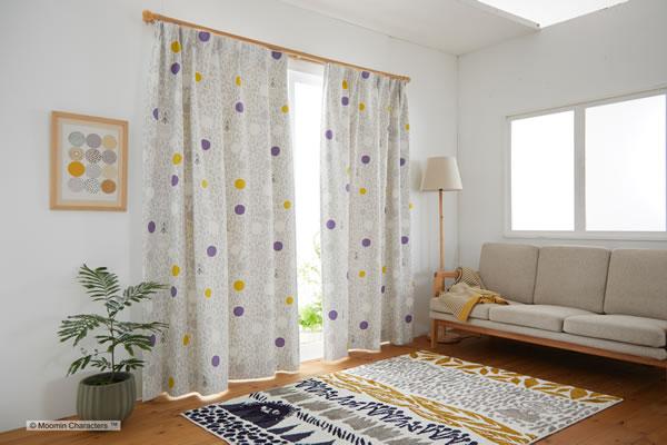 遮光カーテン ムーミン カラーサークル 1枚入【北欧/フィンランド】グレーの使用画像