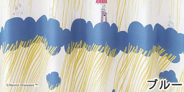 遮光カーテン ムーミン レインドロップス 1枚入【北欧/フィンランド】ブルーの詳細画像