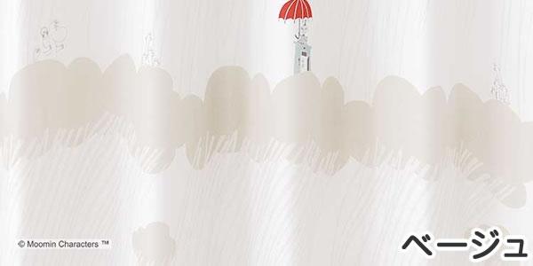 遮光カーテン ムーミン レインドロップス 1枚入【北欧/フィンランド】ベージュの詳細画像