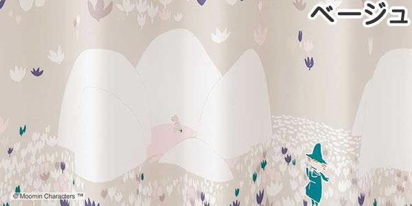 遮光カーテン ムーミン ソフトメロディー 1枚入【北欧/フィンランド】ベージュの詳細画像