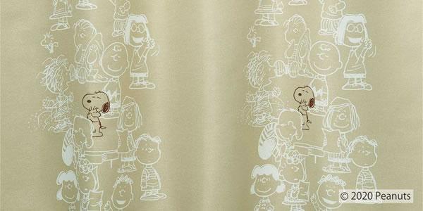 スヌーピー 遮光カーテン ミーティング 1枚入【PEANUTS(ピーナッツ)】ベージュの詳細画像
