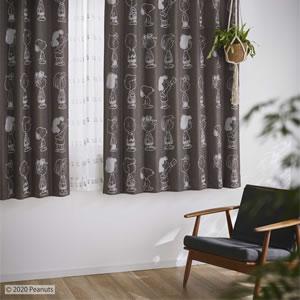 スヌーピー 遮光カーテン チケットオフィス 1枚入【PEANUTS(ピーナッツ)】ブラウンの詳細画像