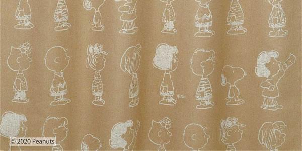 スヌーピー 遮光カーテン チケットオフィス 1枚入【PEANUTS(ピーナッツ)】ベージュの詳細画像