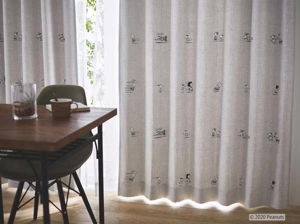 スヌーピー 遮光カーテン ランランラン 1枚入【PEANUTS(ピーナッツ)】ベージュの使用画像