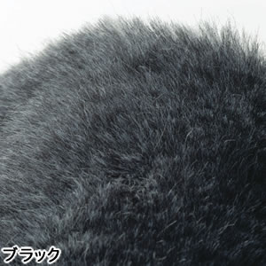 スミノエ ラグマット ラックスファー(LAX FUR)ブラックの詳細画像