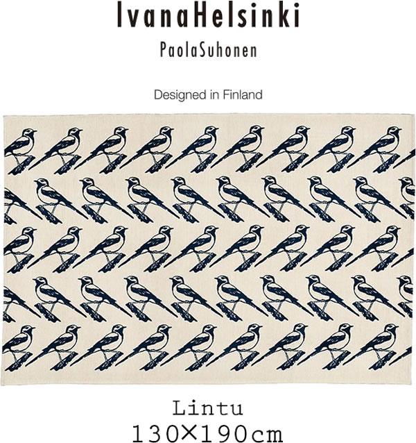 イヴァナ ヘルシンキ(Ivana Helsinki)ラグマット リントゥ(Lintu)【おしゃれ/北欧】ネイビーの詳細サイズ画像