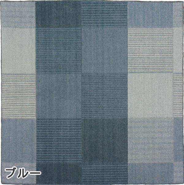 コルネ ラグマット カレ【洗える/おしゃれ】ブルーの全体画像