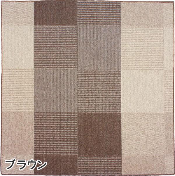 コルネ ラグマット カレ【洗える/おしゃれ】ブラウンの全体画像