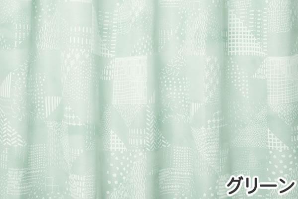 サーナ・ヤ・オッリ カーテン セブンピースズ 1枚入【北欧デザイン】グリーンの詳細画像