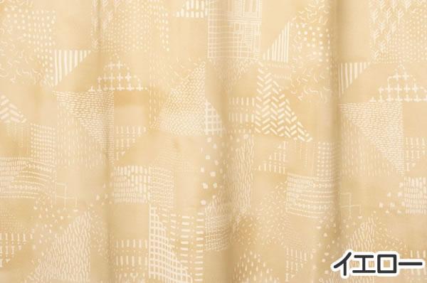 サーナ・ヤ・オッリ カーテン セブンピースズ 1枚入【北欧デザイン】イエローの詳細画像