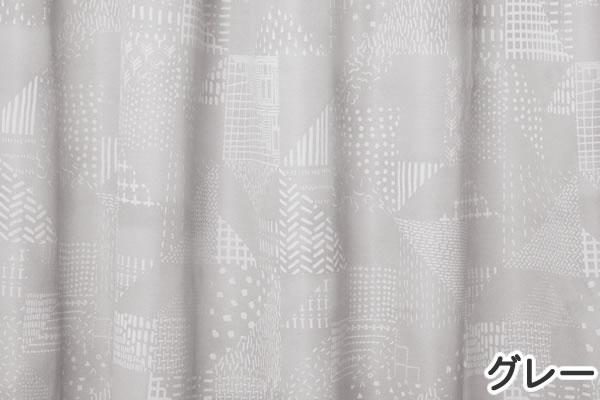 サーナ・ヤ・オッリ カーテン セブンピースズ 1枚入【北欧デザイン】グレーの詳細画像