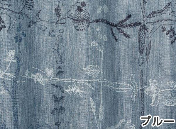 サーナ・ヤ・オッリ カーテン アフター ザ ストーム 1枚入【北欧デザイン】ブルーの詳細画像