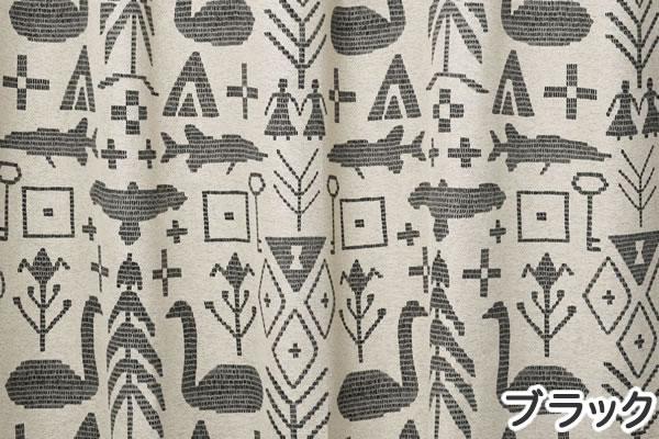 サーナ・ヤ・オッリ 遮光カーテン バース オブ ザ ワールド 1枚入【北欧デザイン】ブラックの詳細画像