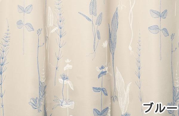 サーナ・ヤ・オッリ カーテン ザ・シンワンズ 1枚入【北欧デザイン】ブルーの詳細画像