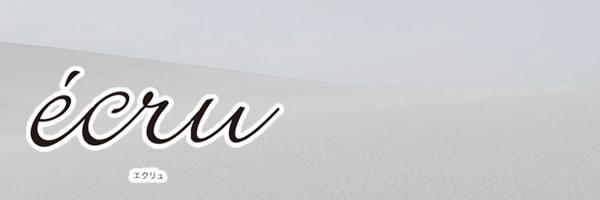 老舗メーカーからおしゃれな花のデザインカーテンシリーズのエクリュ(ecru)を販売