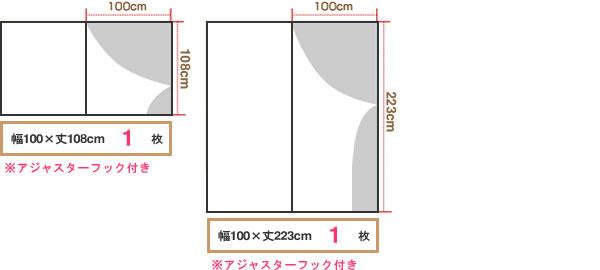 レースカーテン ナチュラル U-8105 1枚入【おしゃれ/ミラー/UV/省エネ】の既製サイズ2種画像1