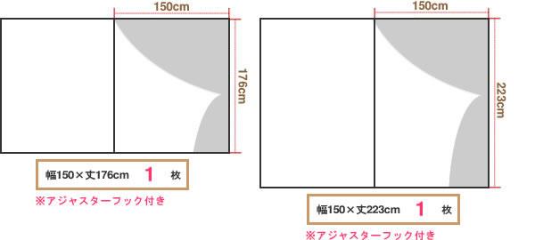 レースカーテン ナチュラル U-8105 1枚入【おしゃれ/ミラー/UV/省エネ】の既製サイズ2種画像2