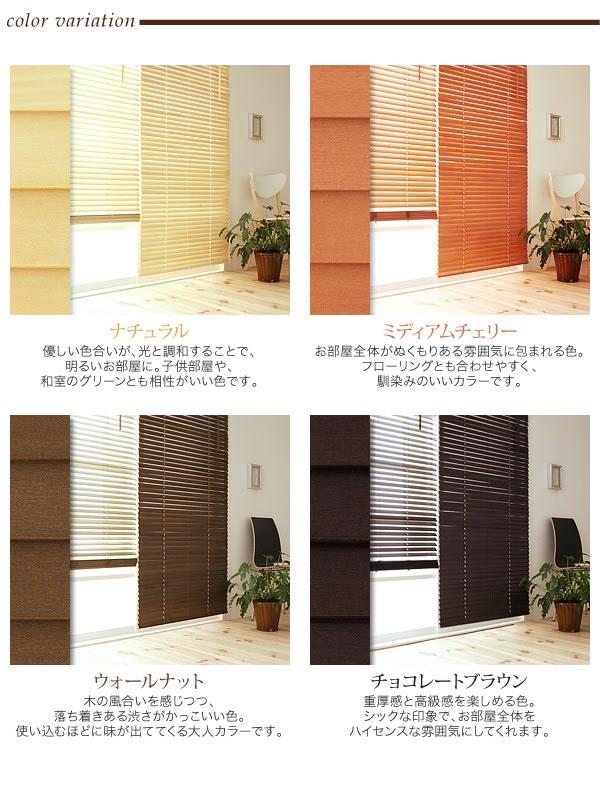 カラーはお部屋に合わせて選べる4色展開。