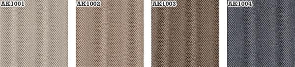 東リ ファブリックフロア デュオツイル アタック 1000【タイルカーペット】のカラーバリエーション画像1