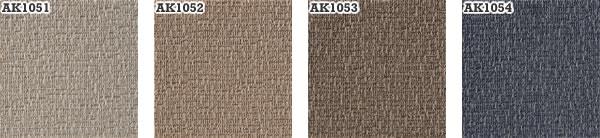 東リ ファブリックフロア デュオツイル アタック 1000【タイルカーペット】のカラーバリエーション画像2