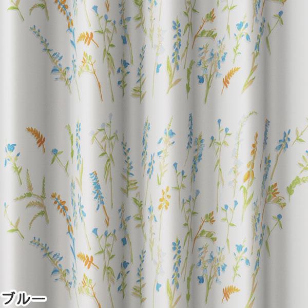 遮光カーテン コレット(COLLET)1枚入【北欧/おしゃれ】ブルーの全体画像