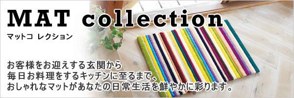 東リ 玄関マット TOM4901【洗える/おしゃれ】