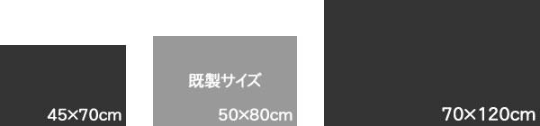 東リ 玄関マット TOM4901【洗える/おしゃれ】のサイズバリエーション画像